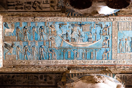 megalithic Temple Complex Dendera